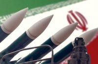 Iran Arms Embargo Expires Despite US Opposition
