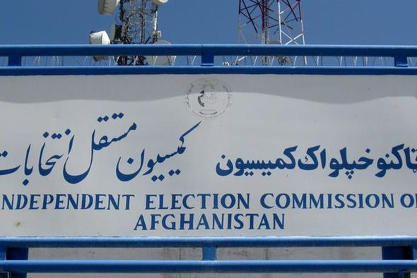 IEC Admits Possibilities of Delay in Presidential Elections