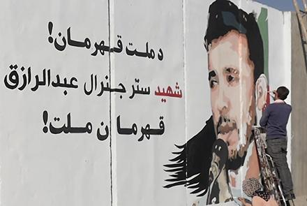 To Honour Raziq, Artists Paint a Mural on Police Academy Wall