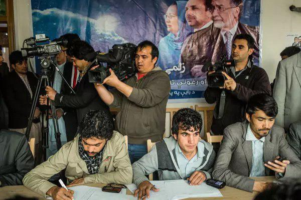 IFJ Urges IEC to Ensure Guarantee over Media Access to Elections