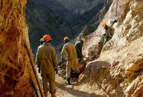 Government Refutes Claims Regarding Mineral Contracts