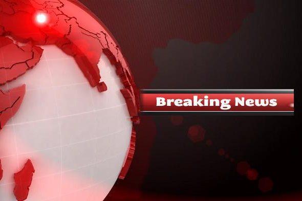 Breaking: Explosion Occurred in Gardiz City of Paktia