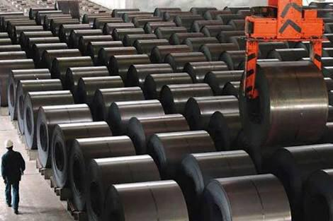 Unearthing the Steel Potential Of Afghanistan