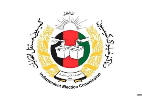 IEC Declares Preliminary Results for 5 Provinces