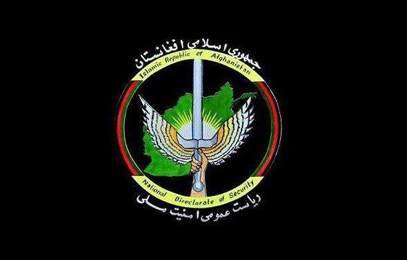 Senior IS-K Leaders Arrested in Afghanistan: NDS