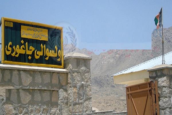 Ghazni's Jaghori District Under Taliban Attack