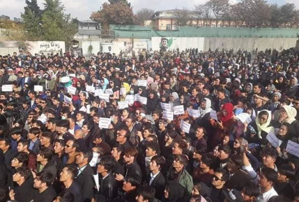 Awakened Community: How an Unexpected Protest Lit Up at the Heart of Kabul