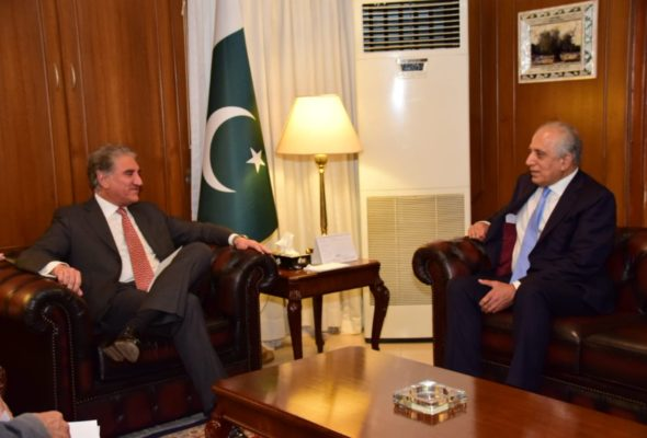 Pak Foreign Minister Qureshi Assures Islamabad's Support to Afghanistan's Peace