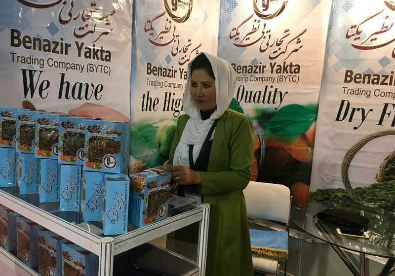Benazir Yakta: The Businesswoman & Trader Who has Women Empowerment and Economic Development of Afghanistan on her Mind