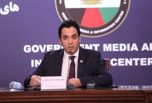 MoIC Emphasises on Afghanistan's Economic Achievements of 2018