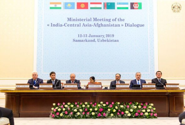 At India-Central Asia Dialogue, Indian External Affairs Minister Emphasises on Building Connectivity to Boost Trade & Development in Afghanistan