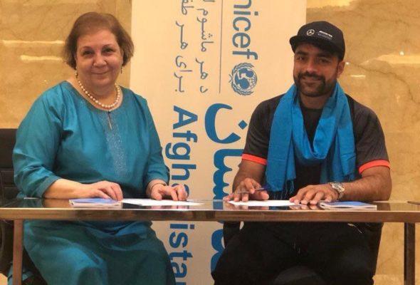 Rashid Khan Becomes UNICEF Afghanistan National Ambassador