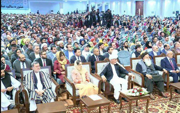 Ghani: We Won't Allow a Non-Afghan Peace