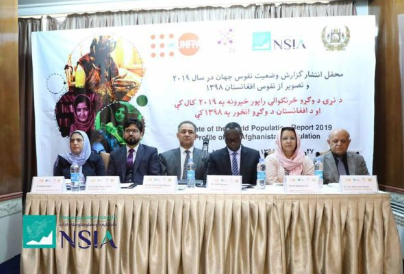 Ministry of Economy: Afghanistan's Population Growing Rapidly with Increasing Demographic Dividend
