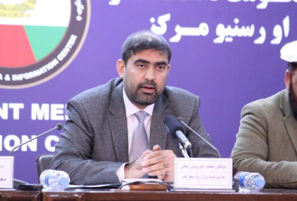Ministry of Education Set to Distribute 2.2 Million Books to School Students in Afghanistan, Build New Schools and Upgrade Teachers