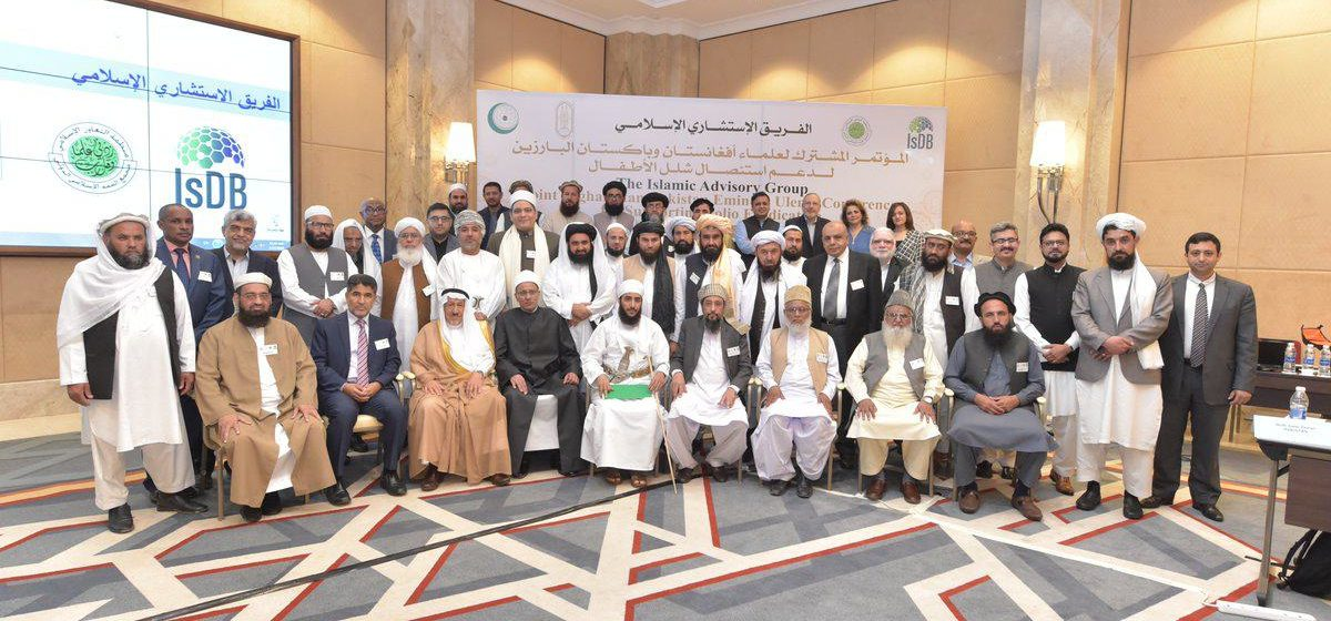 Ulema of Afghanistan and Pakistan Appeal to Governments, Parents & Care-Givers to Ensure Poliovirus Immunization of Children