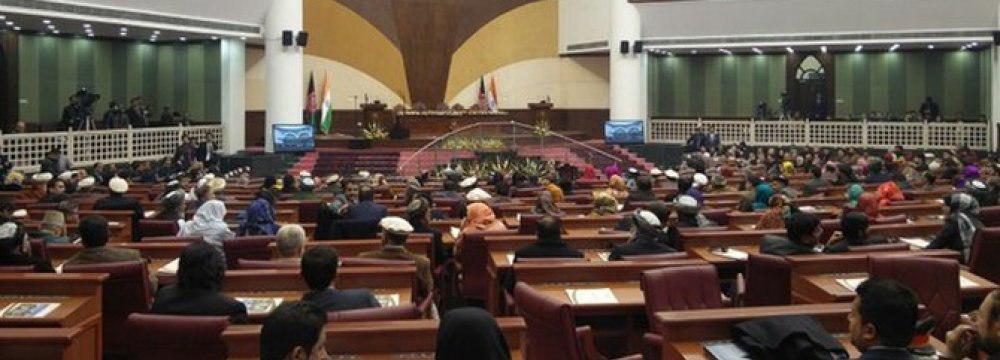 Dividing Ghazni Into Electoral Constituencies Contradicts the Constitution