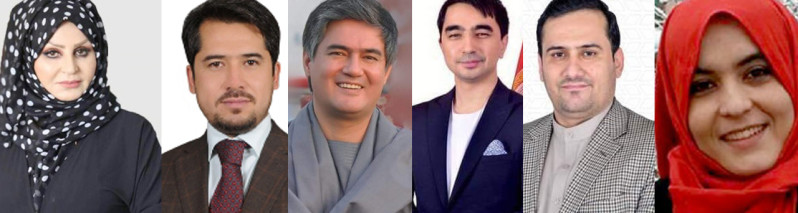 Elected Faces of Afghan House of Representatives (28): Path of 15 Representatives from 9 Provinces