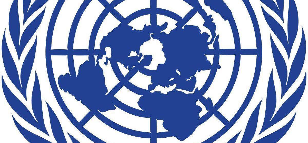 UN Urges on Protection of Civilians At All Costs