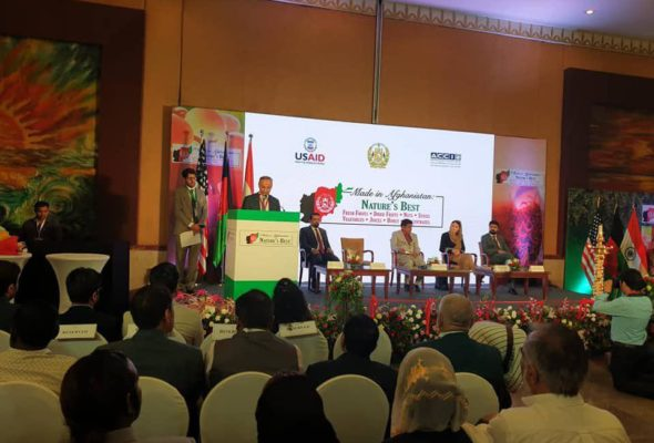Afghanistan's Agricultural Products Exhibition Begins in Mumbai