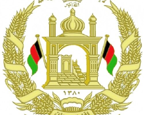 Presidential Palace: Taliban's Threat to Media is in Contradicts Islamic and Humane Values