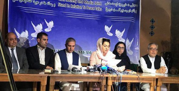 Civil Society & Media Call on Kabul Delegation in Doha Intra-Afghan Talks to Focus on Democratic Principles in Afghanistan
