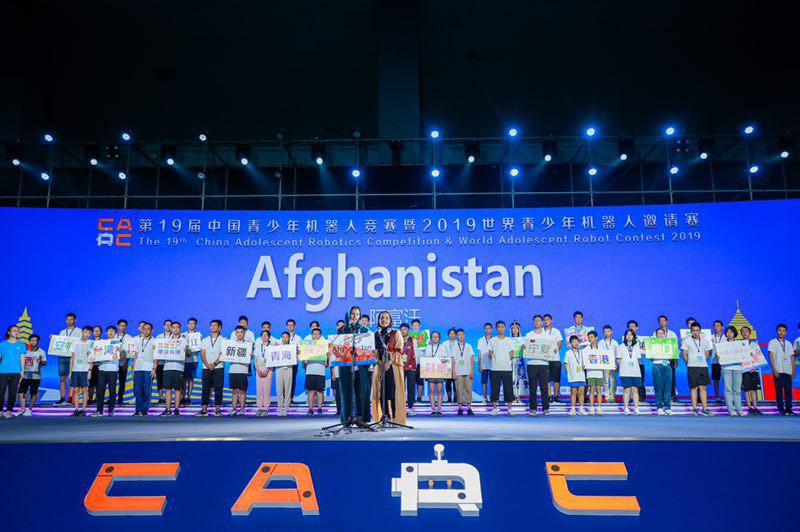 Tawhid Girls Robotic Team; Will the World Recognize Afghanistan With the Robotic Girls?