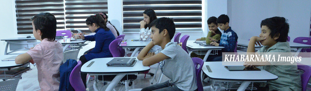 An Educational Revolution: Kardan International Digital School, A Ray Of Hope For Future Afghanistan