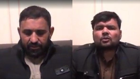 Ghani, US, German Ambassadors, UNAMA Slammed NDS Over Handling Pedophile Ring Claim