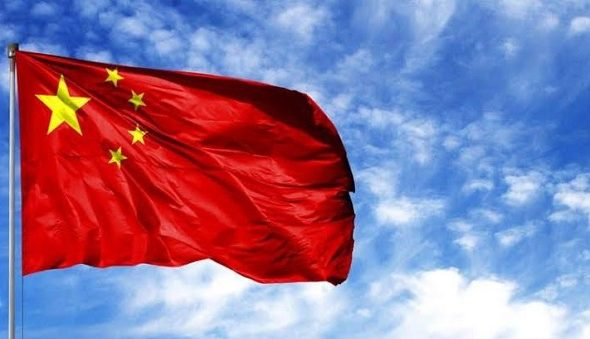 China Expresses Hope to See  Formation of Unity Gov't in Afghanistan