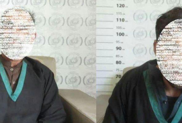 Two Pakistani IS-K Members Arrested in Nangarhar