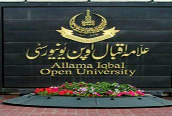 Balochistan: AIOU Will Provide Education to Afghan Refugees in Camps
