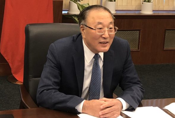 """Ambassador Zhang Jun Elaborates on China's Position at """"6 + 2"""" Format Video Conference on Afghanistan"""