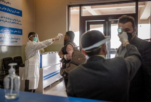 COVID-19 in Afghanistan (4); 21 more infected patients