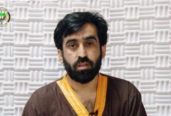 Key IS-K Leader Having Links With Haqqani Network, Lashkar-e Taiba Arrested in Afghanistan