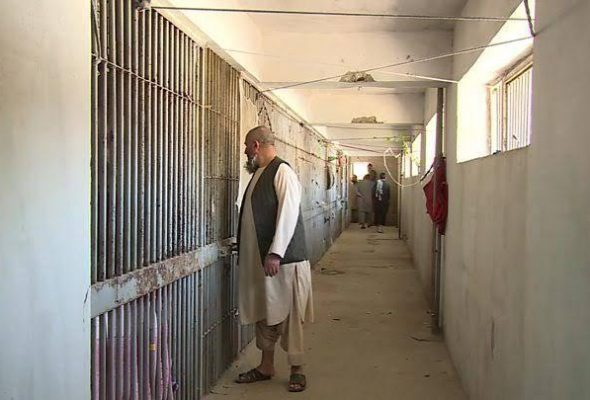 Afghan Prison Chief Complains Over Country's Jail System