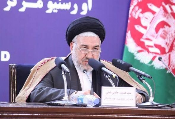 Afghanistan Calls for Signing Labor Agreement with Iran