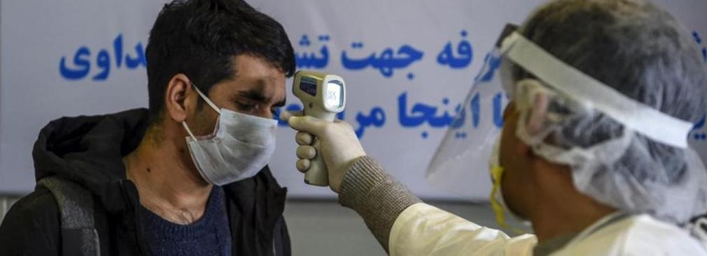 COVID-19: How Did Kabul Become the Breeding Ground for Coronavirus