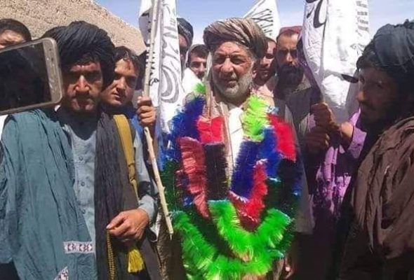 Former Police Commander of Farah Joined Taliban