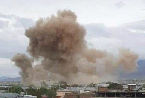 Developing: MoI Confirms Explosion in Gardiz City of Paktia