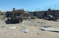 Developing: 5 Killed, 32 Wounded in Ghazni Car Bomb Explosion