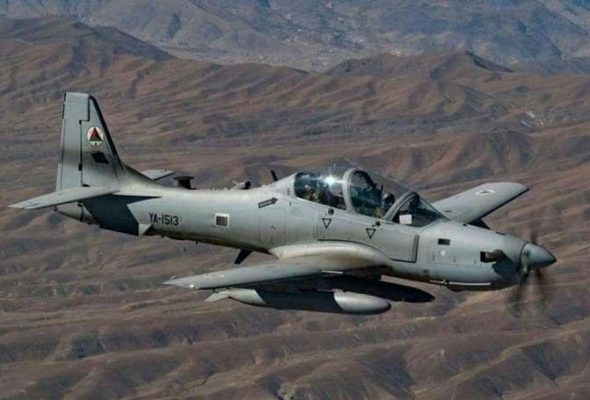 11 Taliban Insurgents Killed in Balkh Airstrike: MoD