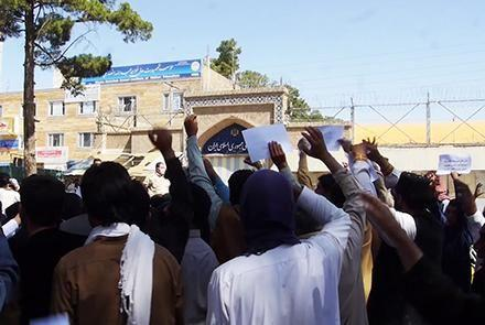 Residents of Herat Staged Protest at Iranian Consulate