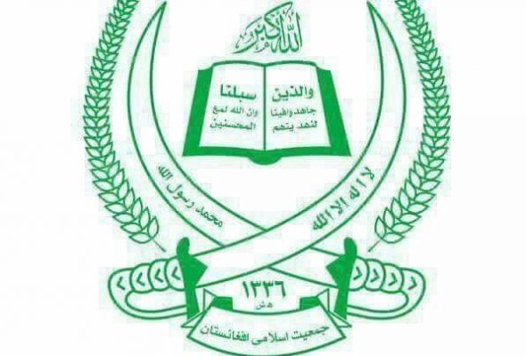 Jamiat-e Islami Party Reject Involvement in Ghani & Abdullah's Political Agreement