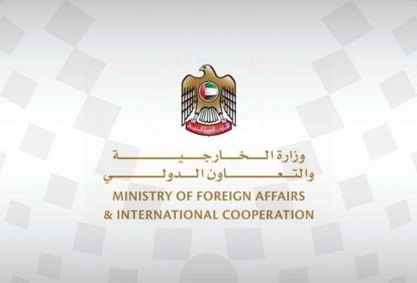 UAE Renews Its Call for an Immediate Ceasefire in Afghanistan