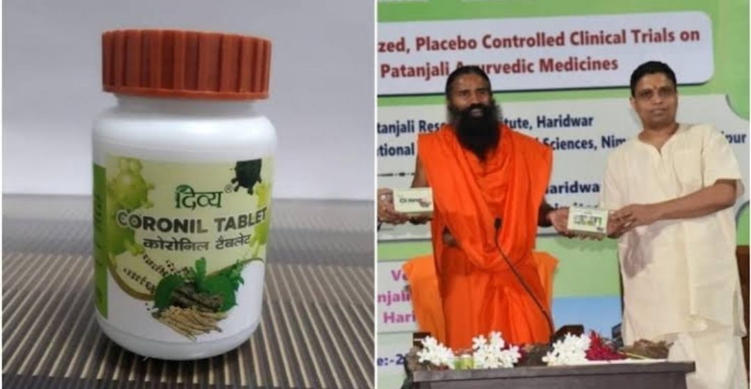 Indian Yogi Launches COVID-19 Drug As Country Records Spike In Cases