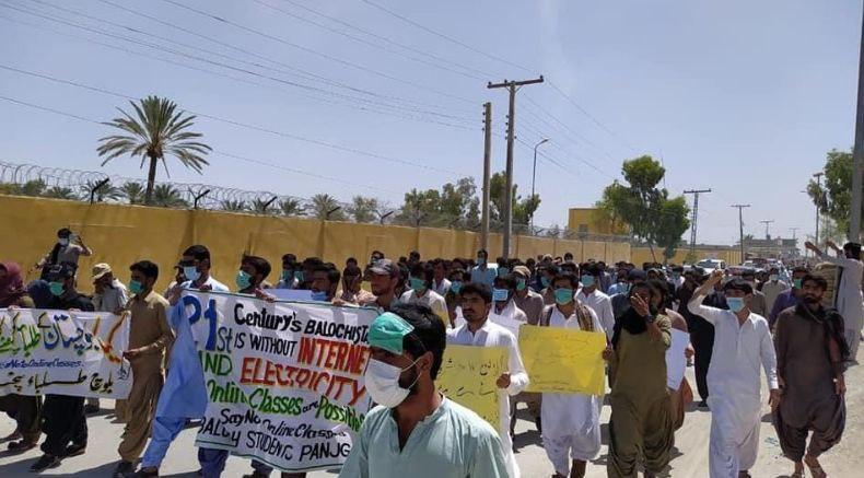Baloch, Pashtun Student Protestors Arrested In Pakistan