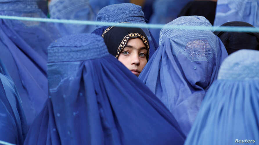 'Where Is My Name' Questions The Identity Of Women In Afghanistan