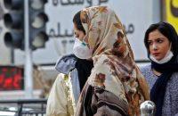 New Curbs In Iran As COVID-19 Cases Surge Again