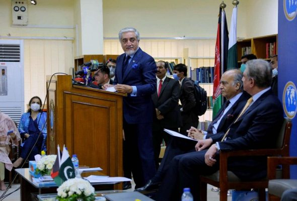 Time To Move Past 'Conspiracy Theories,' Take Practical Steps For Peace: Abdullah